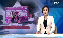 올해 첫 테스트이벤트 알파인 극동컵 개막
