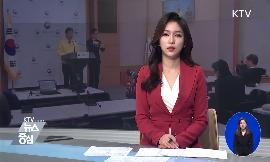 """""""장기화 중대 고비···종교집회 자제 당부"""" 동영상 보기"""
