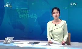 관광업계 무담보 특별융자에 829억원 신청 동영상 보기