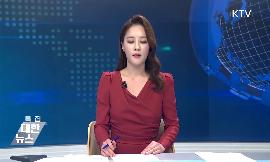 힘내라 대한민국 로고 무료 공공저작물 배포 동영상 보기