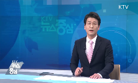 근로자 휴가지원사업 4만 명 추가 모집 동영상 보기