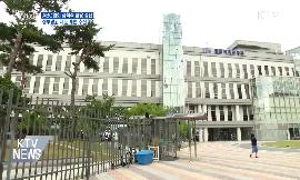ABC협회 정책적 활용 중단···정부광고 제도 개편 동영상 보기