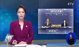 """문체부-식약처 """"스포츠 도핑 방지 협력"""" 동영상 보기"""