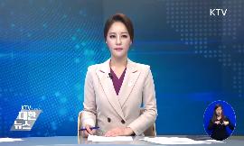 지역문화협력위원회 첫 회의···전문위원 15명 위촉 동영상 보기