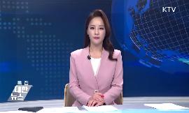 박양우 문체부 장관, 한복업계 현장 간담회 동영상 보기
