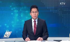 박양우 문체부 장관, 여행업 종사자들과 간담회 동영상 보기