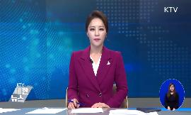 박양우 장관, 국립장애인도서관 비대면 서비스 점검 동영상 보기