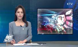 e스포츠 육성···중소 게임기업 지원 강화 동영상 보기