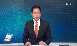 박양우 문체부 장관, 유원시설 방역체계 점검 동영상 보기