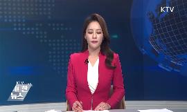 """박양우 장관, 주요 관광지 방문···""""확산방지 총력"""" 동영상 보기"""