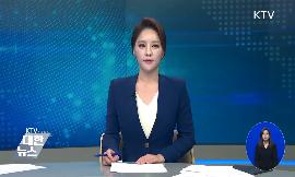 박양우 문체부 장관, 저작권 업계 현장간담회 동영상 보기