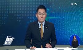 한-영 문화장관, 문화예술 코로나19 대책 공유 동영상 보기