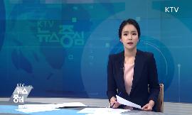 """한-UAE 문화장관 화상회의···""""한국 대응 배우고 싶다"""" 동영상 보기"""