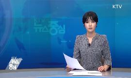 국립중앙박물관 디지털실감영상관 개막행사 개최 동영상 보기